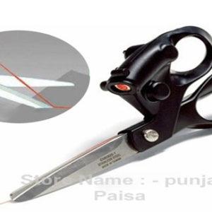 laser-scissor
